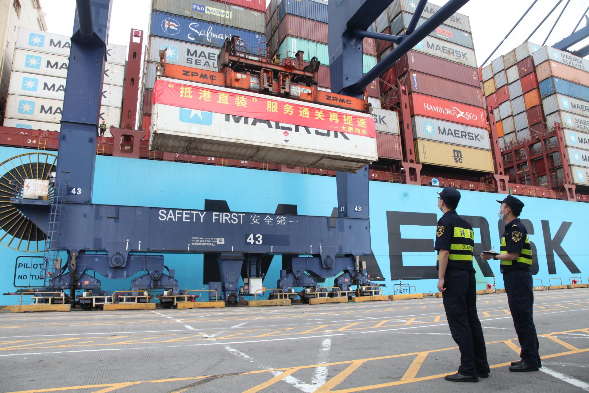 1-4月广东外贸进出口增长超3成!增速跑赢全国