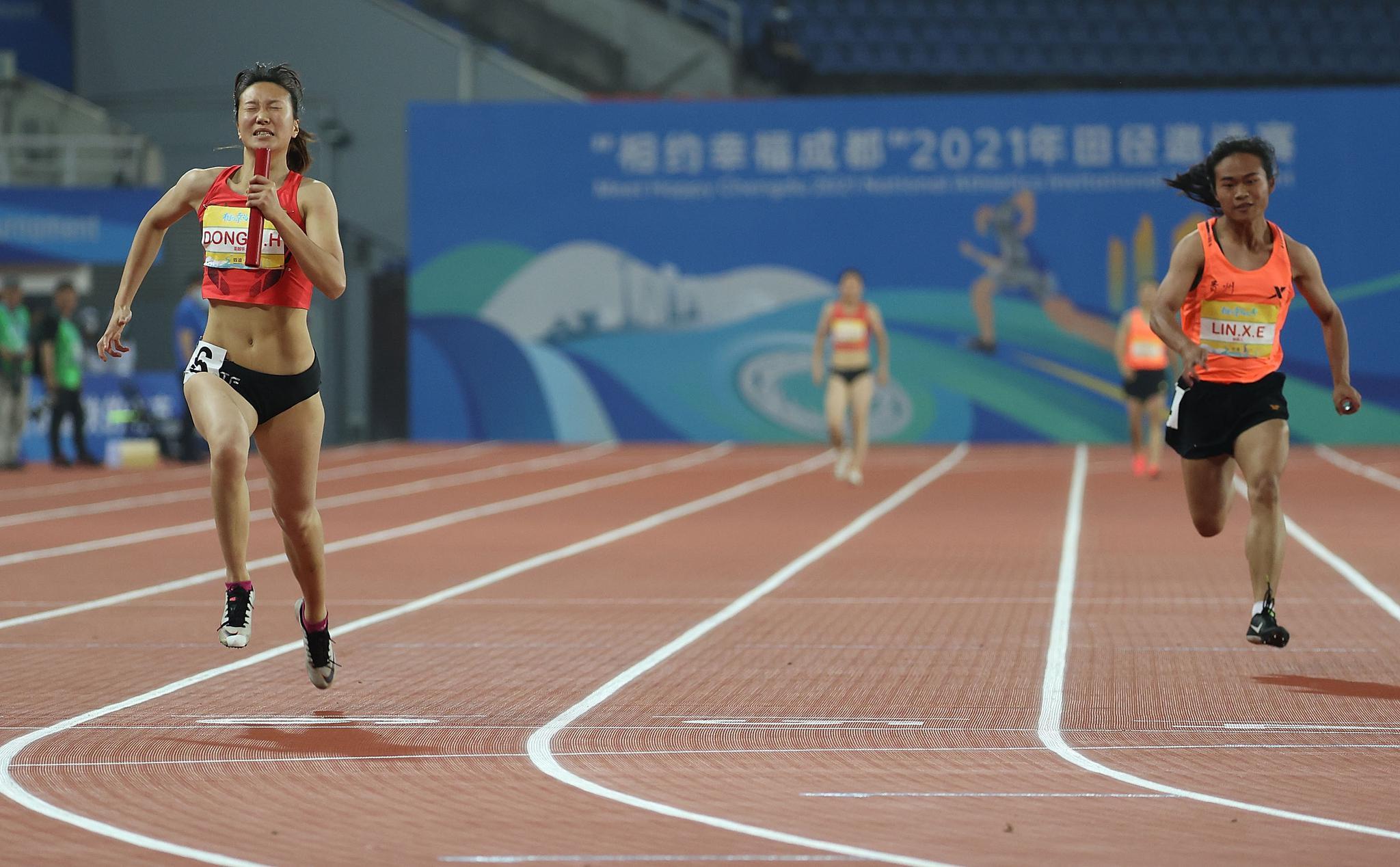 """田径——""""相约幸福成都""""田径邀请赛:女子4X100米接力决赛赛况"""