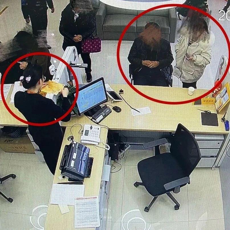 老人去银行取钱,工作人员却报了警,民警:被闺女坑了