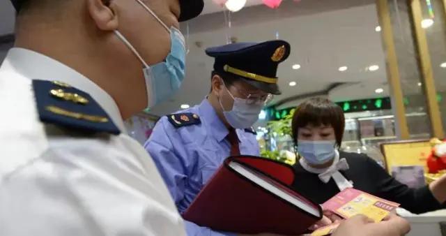 校外培训、房产中介、美容美发,整治俩月北京这三行业有变化