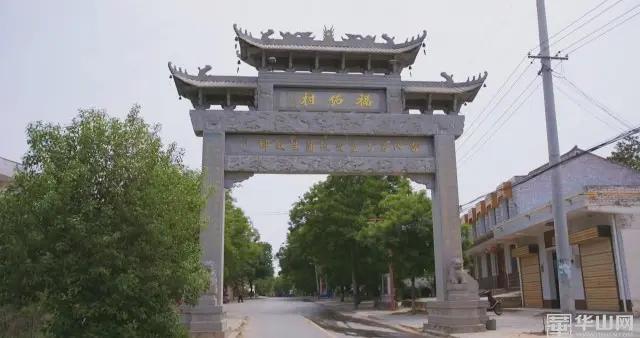 《直通县市》大荔:黄河岸边乡村美