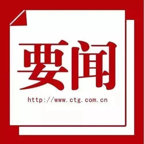 云南:民生保障水平迈上新台阶