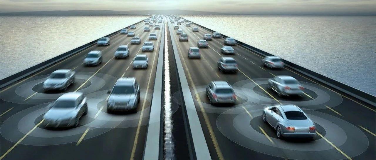 智能汽车产业148页深度研究报告:汽车智能开启,拥抱产业变革 | 附完整报告下载