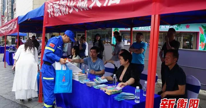 """衡阳市气象局开展气象""""防灾减灾""""宣传 提升群众安全防范意识"""