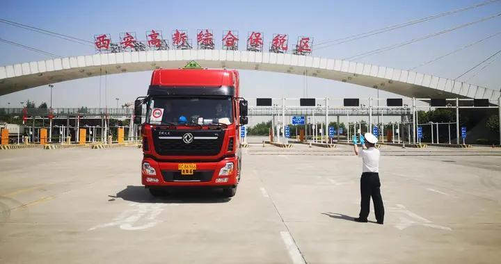 2021年4月,陕西省进出口总值创历史单月最高