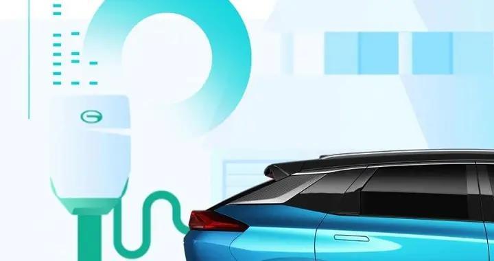 解决充电难问题 广汽埃安发布私桩共享