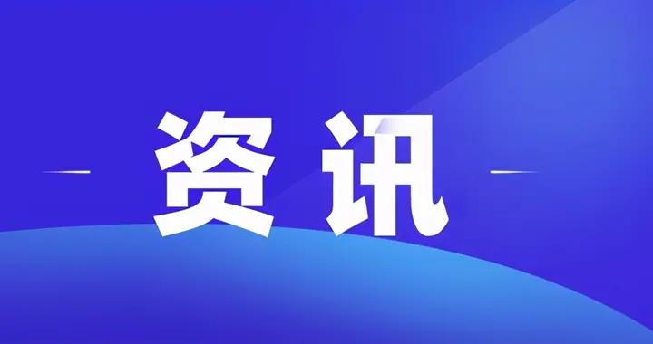 万载县人大常委会党组成员、副主任汤建勇接受纪律审查和监察调查