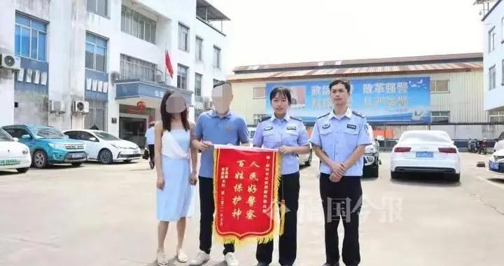 柳州民警奋战7小时找回,家长赠锦旗致谢