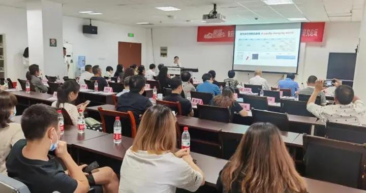 重庆市血液内科医疗质量控制中心渝西分中心挂牌重医附属永川医院