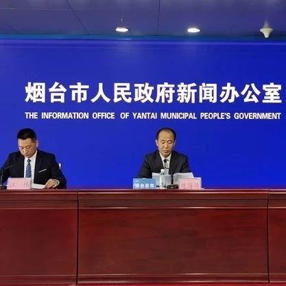 2021年中日韩工程技术大会将于5月21日在烟台举行