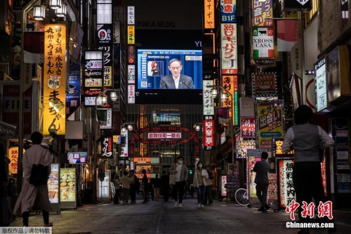 日本疫情升温、疫苗接种迟缓 东京奥运前景蒙上阴影