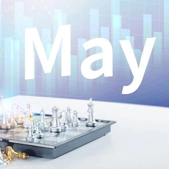 东方基金5月策略:信用收缩将成大概率事件 把握结构性机会及低估值蓝筹修复机会