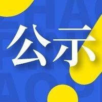 昆明广播电视台12件作品入围第37届云南新闻奖