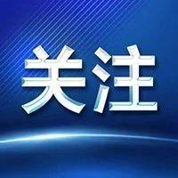 公布轨迹:曾两次到北京,因嗓子疼输液4次