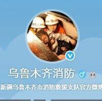 """新疆宝藏""""蓝盆友"""",央视都推荐!"""
