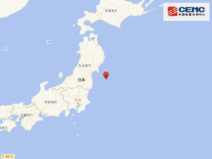 日本本州东岸远海附近发生6.3级左右地震