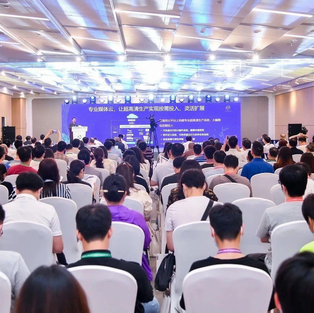 超高清内容制作与版权保护标准体系逐步完善丨2021世界超高清视频(4K/8K)产业发展大会