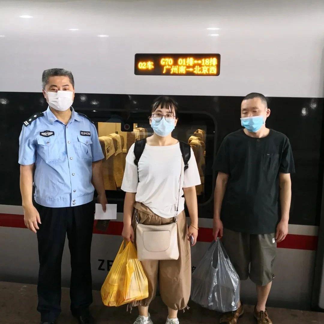 聋哑人走失十年 广州越秀警方助力寻亲