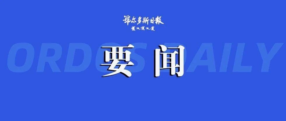 市政府与中国铁路西安局集团有限公司座谈并签署友好合作框架协议