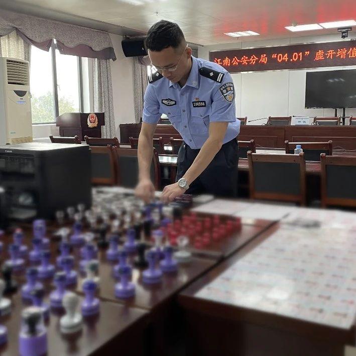 南宁警方破获虚开增值税专用发票案