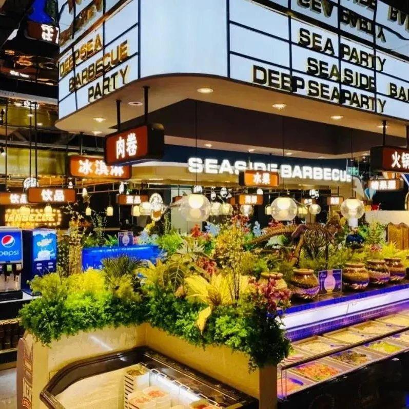 深海派对单人自助餐低至46元,1元秒杀麦当劳夏日新品!
