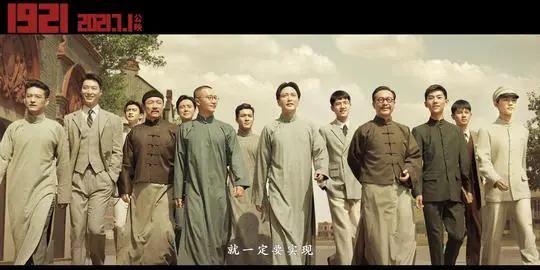 """《1921》公布百人演员阵容,让""""渣男""""饰演毛主席?引发网友争议"""