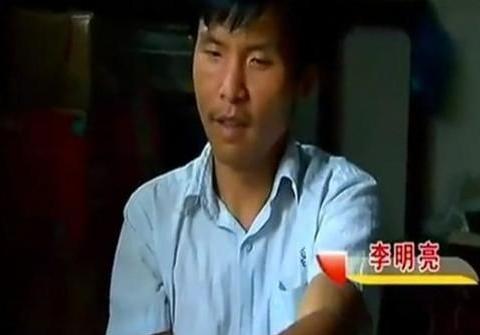 李明亮读博士,他的父母却怒不可遏几次报警,这是怎么回事