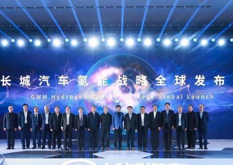 """中国石化与长城汽车""""强强联合"""",共同推进氢能源领域合作项目"""