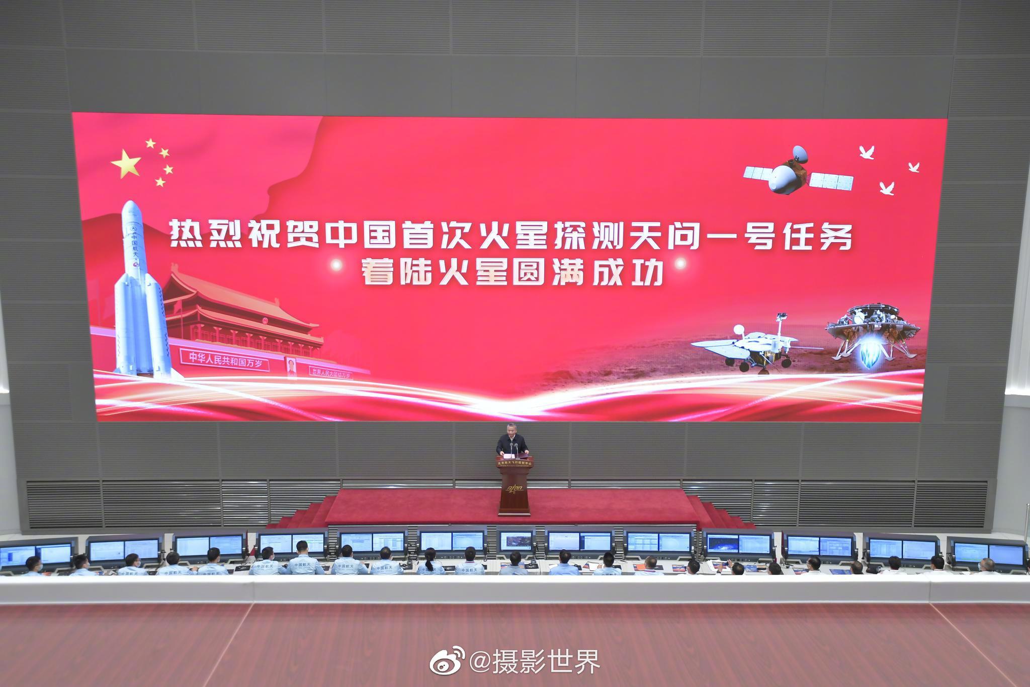 (图片来源:国家航天局新闻中心)
