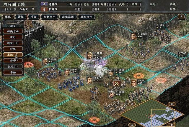 巧妙利用地形,才能体验经典游戏《三国志10》应该有的策略乐趣