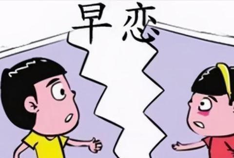 """黑龙江:女教师辱骂学生""""不要脸""""并掌掴,事情迎来反转"""