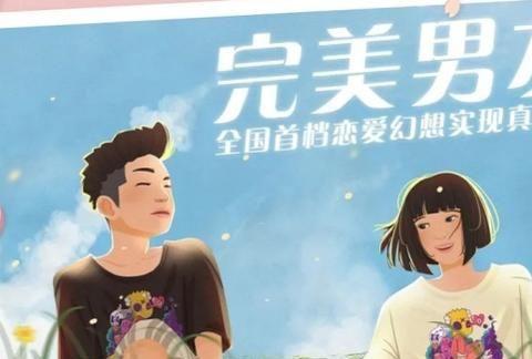 又一恋爱综艺强势来袭,嘉宾名单曝光,邓伦、金晨或有望同框?