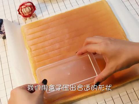 超级简单的草莓盒子小蛋糕,快点儿打包带走吧~