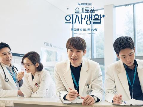 4部新剧确认周播一集,韩剧要开启日剧更新模式?