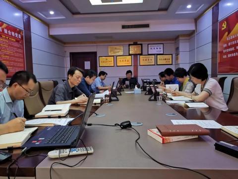 咸阳市城投集团党委召开中心组(扩大)学习会