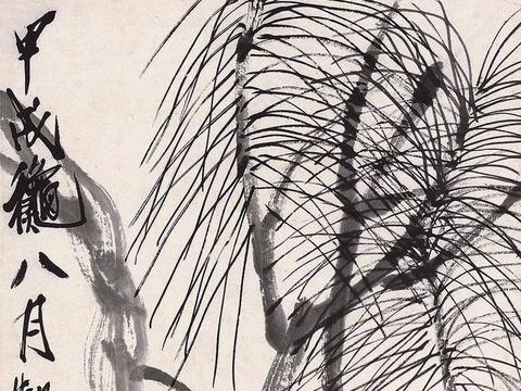 少白汤发周说齐白石画松,先用大而褐的笔,侧锋用力画树干