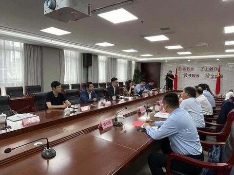 地月科技集团与聊城市高新区管委会举行工作会谈