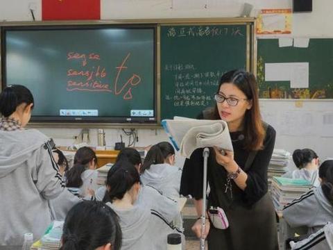 """教师岗位迎来""""新消息"""",高中老师举手赞成,培训机构也开心"""