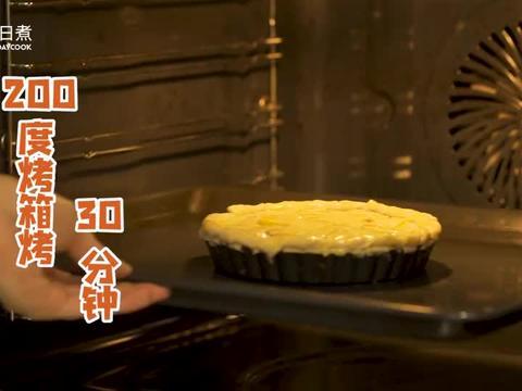 高颜值香甜「手抓饼苹果派」