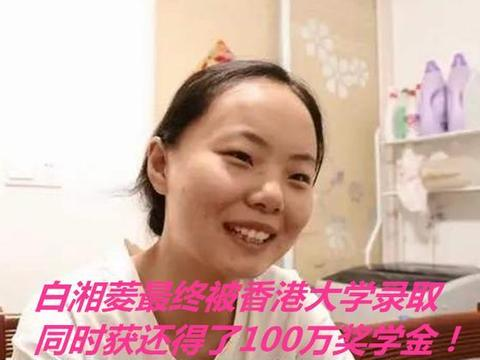 被清华北大拒绝的高考状元,只因一个规定,高中生切莫再犯