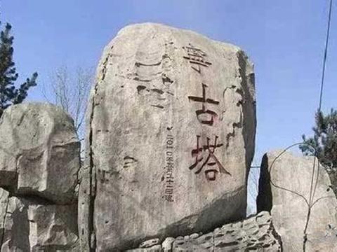 吴兆骞等文人被发配到宁古塔,虽然生活艰苦,可是创造了三个第一