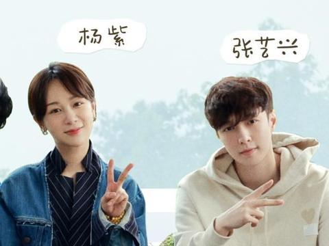 黄磊催婚张艺兴,直言杨紫与他很适合,张艺兴想不想恋爱写脸上了