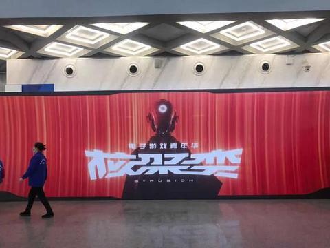 上海外星人旗舰店徐家汇港汇恒隆商场ALIENWARE电脑专卖店