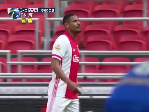 荷甲联赛:阿贾克斯主场取三分