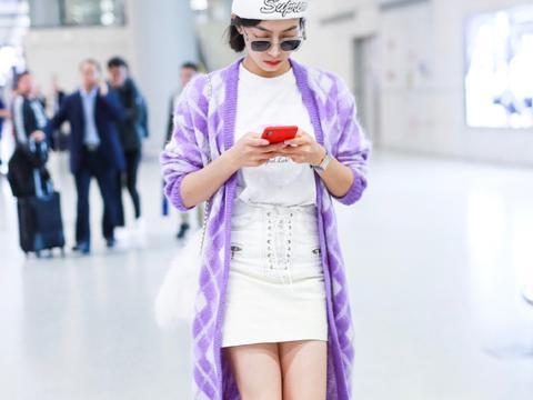 宋茜和杨超越私服穿同款紫色长开衫,你们pick谁的时尚穿搭呢?