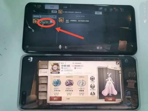 用鸿蒙OS玩Android游戏会被误认为正在用电脑模拟器登录