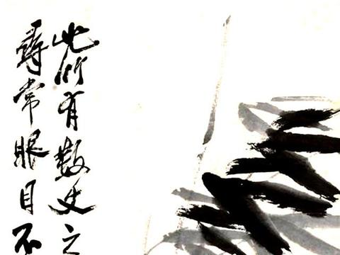 齐白石画竹,一般先画叶再画竿,少白汤发周说是他自创的画竹绝学