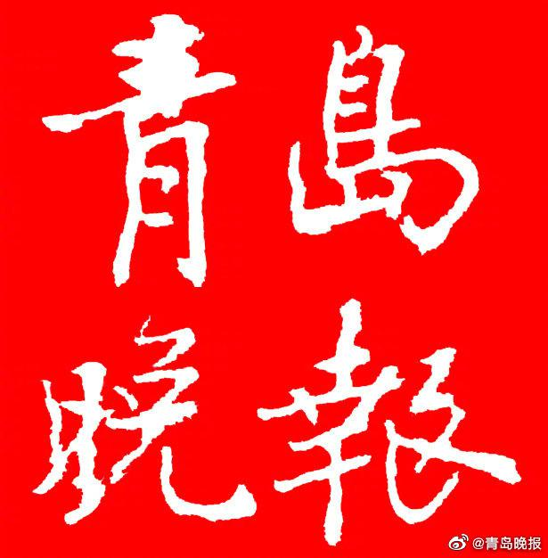 """""""扣好人生第一粒扣子——中国妇女发展基金会小草基金公益行动""""在青启动"""