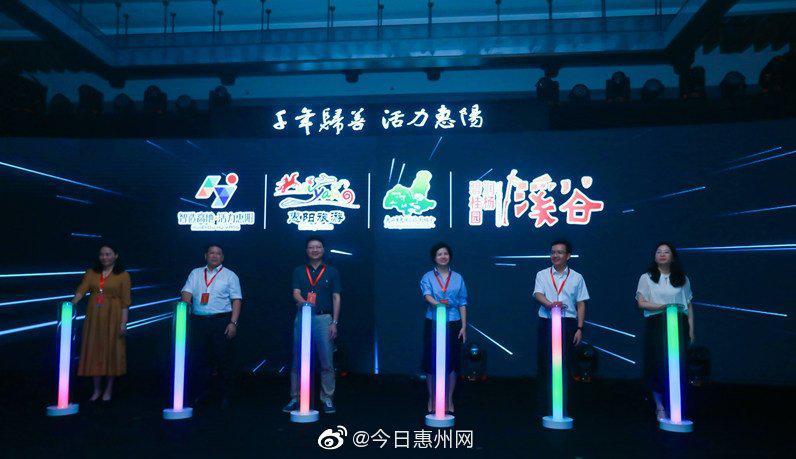 惠阳发布百万元文旅补贴,吃住均享优惠