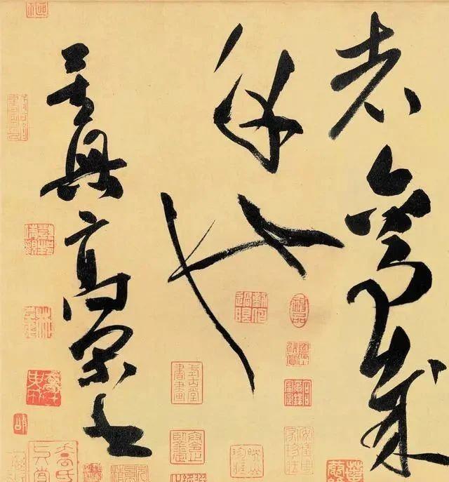 """唐朝的一位老和尚,草书水平不输张旭、怀素,也被奉为""""草圣""""!"""